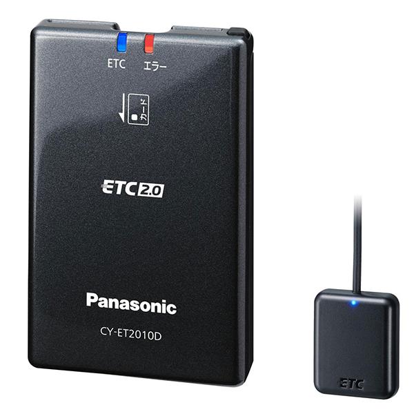 【送料無料】PANASONIC CY-ET2010D [ETC2.0車載器(ストラーダ連動型)]
