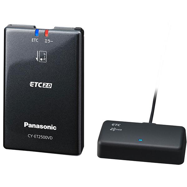 【送料無料】PANASONIC CY-ET2500VD [ETC2.0車載器(ストラーダ連動型) 高度化光ビーコン対応]