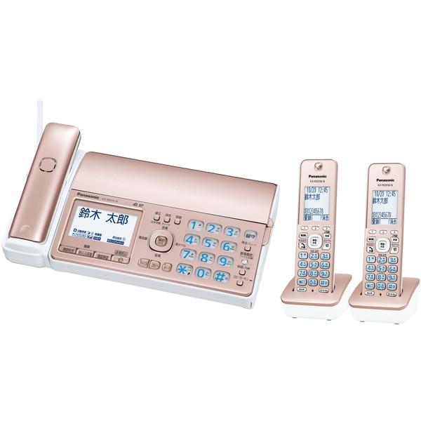 【送料無料】PANASONIC KX-PD515DW-N おたっくす ピンクゴールド [デジタルコードレス普通紙ファクス(子機2台付き)]