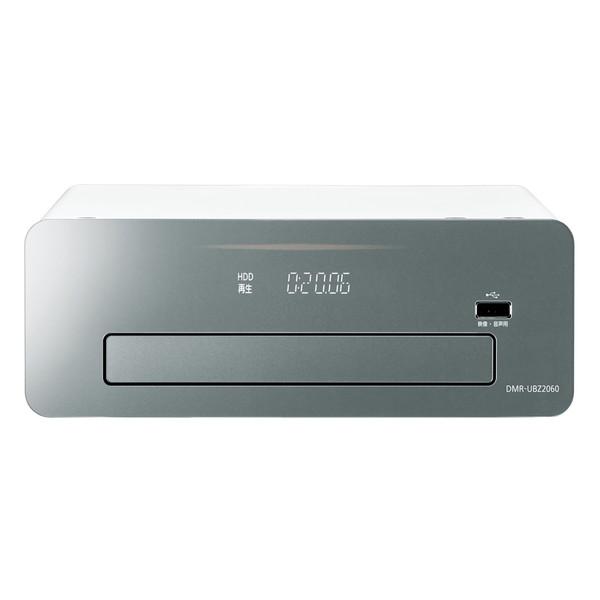 【送料無料】PANASONIC DMR-UBZ2060 おうちクラウドディーガ [ブルーレイレコーダー (HDD2TB・3チューナー) Ultra HD/4Kアップコンバート対応]
