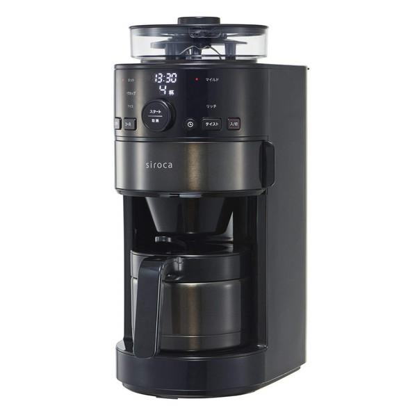 【送料無料】siroca SC-C121 ブラック [コーン式全自動コーヒーメーカー(ミル付き)]