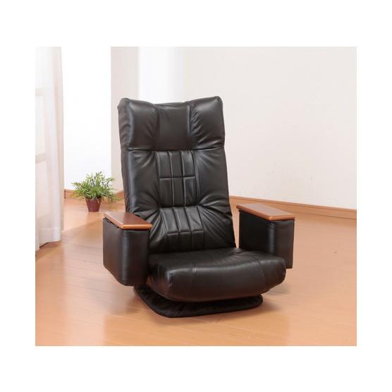 【送料無料】ファミリー・ライフ 天然木肘付きリクライニング高座椅子(クッション付)HBブラック (0322310)