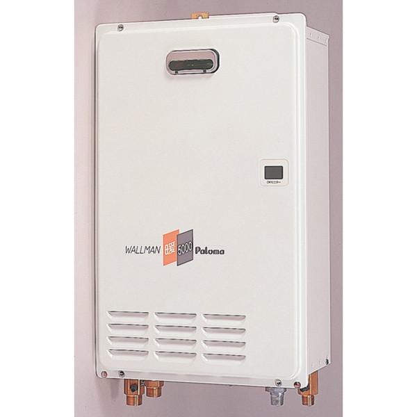 【送料無料】パロマ DW-5000 LP [暖房専用熱源機(プロパンガス用・壁掛型・1温度タイプ)]