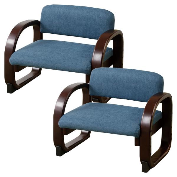 【送料無料】ファミリー・ライフ 天然木立ち座り楽ちん座椅子2脚ネイビー (0357510)