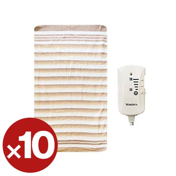 【送料無料】【10個セット】電気毛布 シングル 洗える 森田 MB-S14KS 電気敷毛布