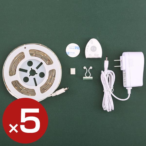 【5個セット】ユアサプライムス YHL-300YM [LEDテープライト 3m #haruru]
