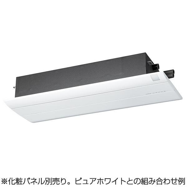 【送料無料】日立 RAP-K28J2 メガ暖 白くまくん PKシリーズ(寒冷地向け) [一方向天井カセットタイプエアコン(主に10畳用・単相200V)]