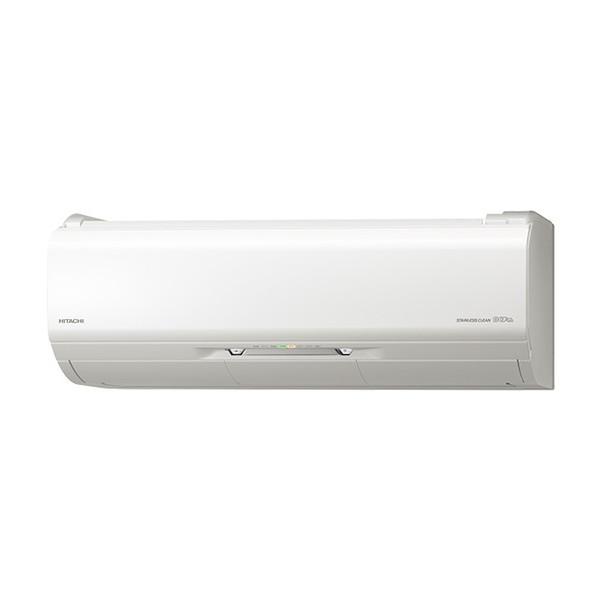 エアコン 26畳 日立 自動掃除 RAS-XJ80J2(W) スターホワイト 白くまくん XJシリーズ [エアコン(主に26畳用・単相200V)] 凍結洗浄ファンロボ ステンレスイオン空清 くらしカメラAI 除湿 衣類乾燥