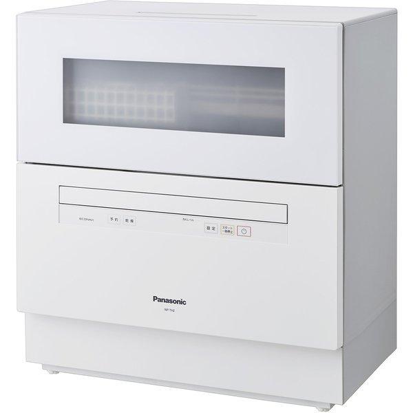 PANASONIC パナソニック NP-TH2-W ホワイト [食器洗い乾燥機 (5人用・食器点数40点)] 据え置き 食器洗い機 食洗機 ECONAVI エコナビ 取り付け工事対応 安心設置サービスをご確認ください