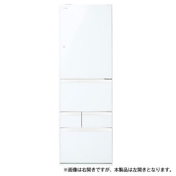 【送料無料】東芝 GR-P41GXVL(EW) グランホワイト [5ドア冷蔵庫(411L・左開き)] 【代引き・後払い決済不可】【離島配送不可】