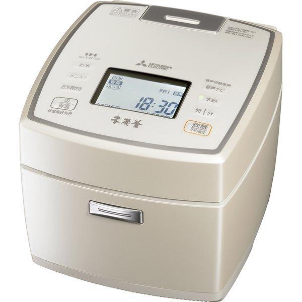 【送料無料】MITSUBISHI NJ-VW109-W 白和三盆 本炭釜 [IHジャー炊飯器 (5.5合炊き)]