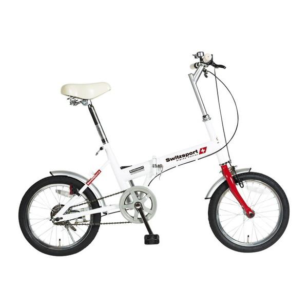 【送料無料】KCD LSW-H16 スウィツスポート [折りたたみ自転車(16インチ)]