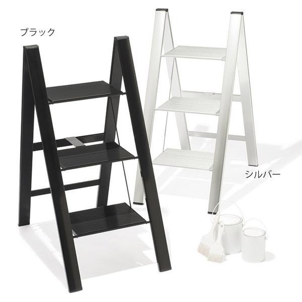 【送料無料】スリムステップ 3段 ブラック SJ-3d(BK)