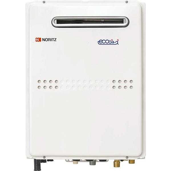 【送料無料】NORITZ GTH-C2449SAWD-2 BL-LP エコジョーズ [ガスふろ給湯器(プロパンガス用・24号・オート・温水暖房付・屋外壁掛形)]