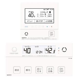 【送料無料】NORITZ RC-G001PEW [ガス給湯器 台所/浴室リモコンマルチセット(無線LAN対応・インターホン付き)]