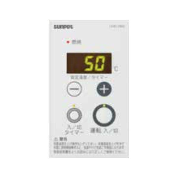 シンプル操作の簡単リモコン SUNPOT 人気ブランド多数対象 簡単リモコン 新品 送料無料 CMR-2800-SP