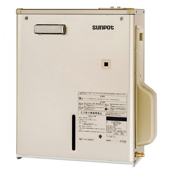 【送料無料】SUNPOT CUES-673CSO [温水ルームヒーター室外機]