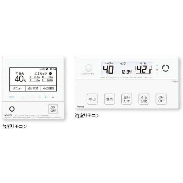 【送料無料】NORITZ RC-G001E [標準リモコンマルチセット(台所リモコン+浴室リモコン) (エコスイッチ付き)]