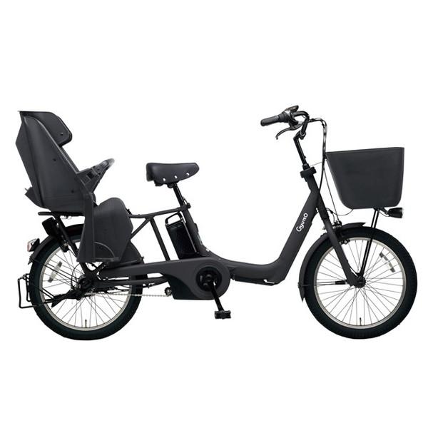 【送料無料】PANASONIC BE-ELAE033-B マットジェットブラック ギュット・アニーズ・EX [電動アシスト自転車(20インチ)] 【同梱配送不可】【代引き・後払い決済不可】【本州以外の配送不可】