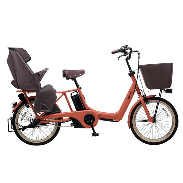 【送料無料】PANASONIC BE-ELAE033-R ブリックレッド ギュット・アニーズ・EX [電動アシスト自転車(20インチ)]【同梱配送不可】【代引き不可】【本州以外配送不可】