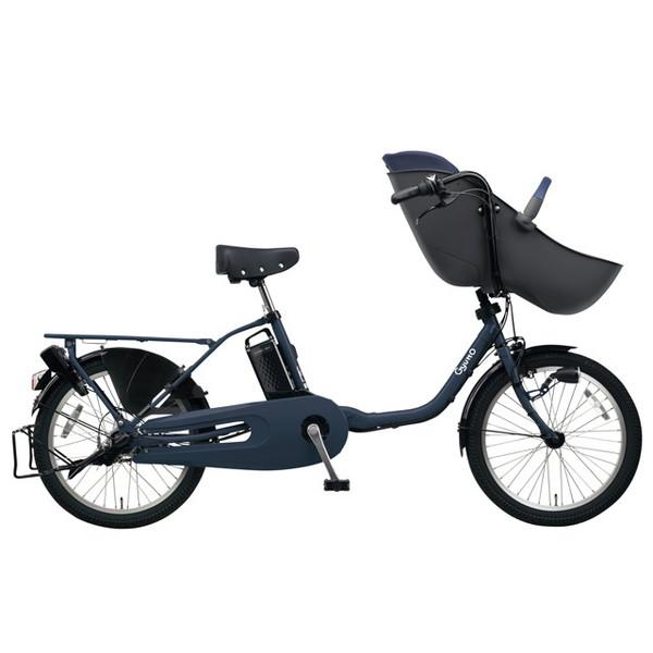 【送料無料】PANASONIC BE-ELFE03-V マットネイビー ギュット・クルーム・EX [電動アシスト自転車(20インチ)]【同梱配送不可】【代引き不可】【本州以外配送不可】