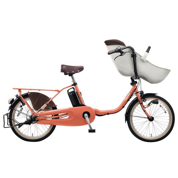 【送料無料】PANASONIC BE-ELFD03-R シアースカーレット ギュット・クルーム・DX [電動アシスト自転車(20インチ)]【同梱配送不可】【代引き不可】【本州以外配送不可】