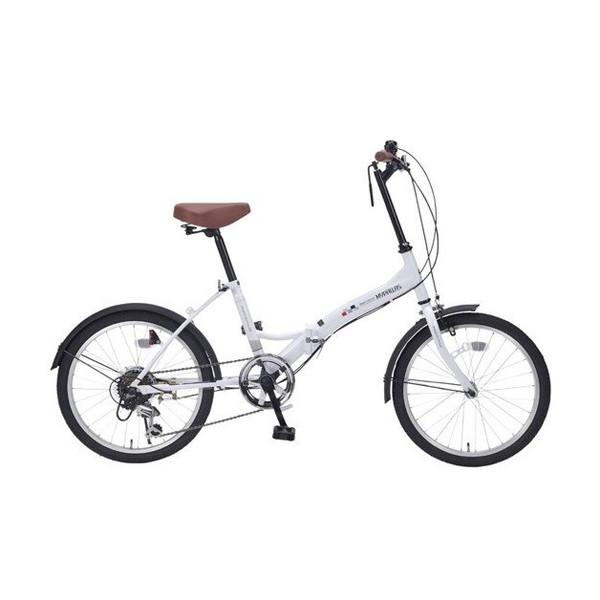 【送料無料】マイパラス M-205-W シルキーホワイト [折りたたみ自転車(20インチ・6段変速)]【同梱配送不可】【代引き不可】【本州以外配送不可】