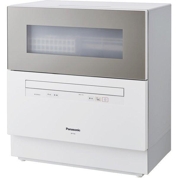 【送料無料】PANASONIC NP-TH2-N ャンパンゴールド [食器洗い乾燥機 (5人用・食器点数40点)]
