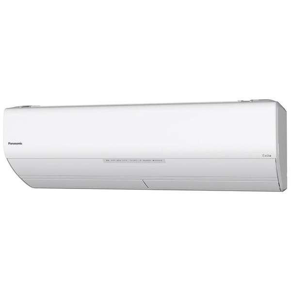 【送料無料】PANASONIC CS-WX809C2-W クリスタルホワイト エオリア [エアコン(主に26畳用)] 【代引き・後払い決済不可】【離島配送不可】