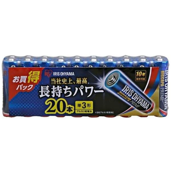 長持ちパワーのアルカリ乾電池です オリジナル アイリスオーヤマ LR6BP 20P BIGCAPA 20本パック PRIME 単3形アルカリ乾電池 新生活