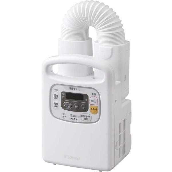 【送料無料】アイリスオーヤマ FK-C3-WP パールホワイト カラリエ [ふとん乾燥機]コンパクト 軽い 小さい 温風 立体ノズル ダブルサイズ対応 ダニ くつ乾燥 衣類乾燥 スポット暖房