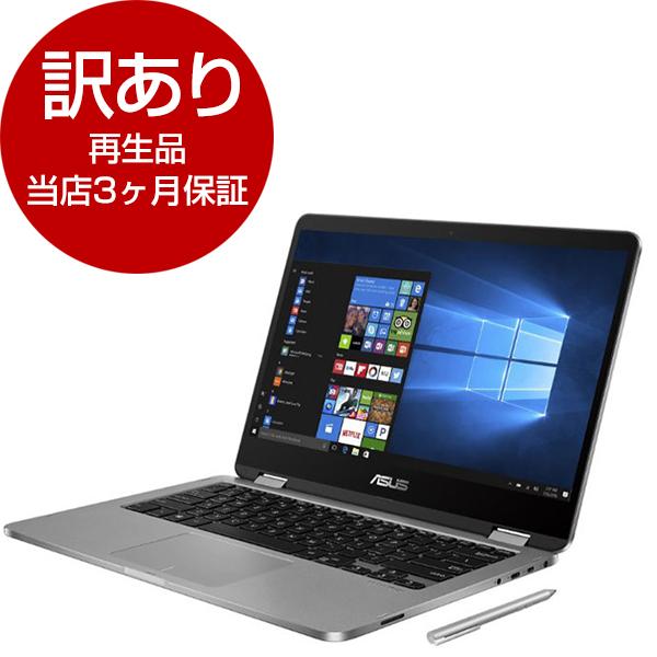 【送料無料】【再生品 当店3ヶ月保証付き】ASUS TP401CA-BZ085TS ライトグレー VivoBook Flip [ノートパソコン 14型液晶 SSD128GB]【アウトレット】