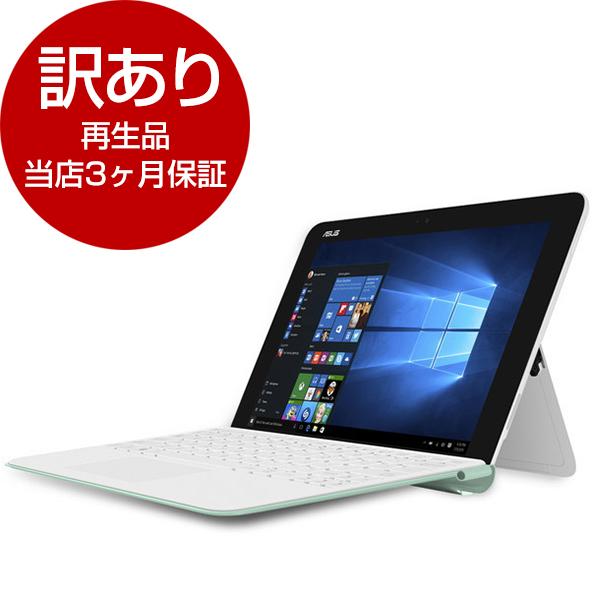 【送料無料】【再生品 当店3ヶ月保証付き】ASUS T102HA-8350W ホワイト TransBook Mini [タブレットパソコン 10.1型 eMMC64GB]【アウトレット】