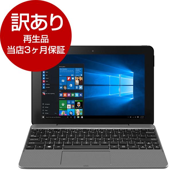 【送料無料】【再生品 当店3ヶ月保証付き】ASUS T101HA-G64S グレーシアグレー TransBook [タブレットPC(2in1モデル) 10.1型液晶 eMMC64GB]【アウトレット】