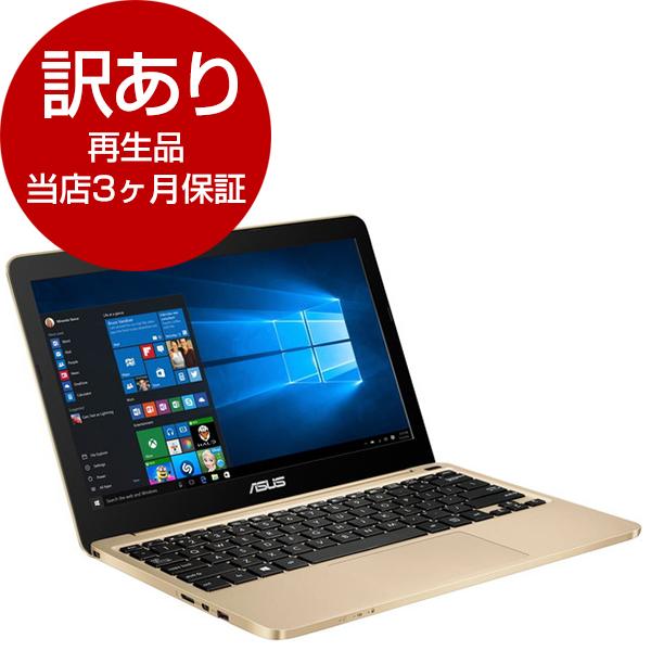 【送料無料】【再生品 当店3ヶ月保証付き】ASUS E200HA-8350G ゴールド VivoBook E200HA [ノートパソコン 11.6型ワイド液晶 eMMC32GB]【アウトレット】