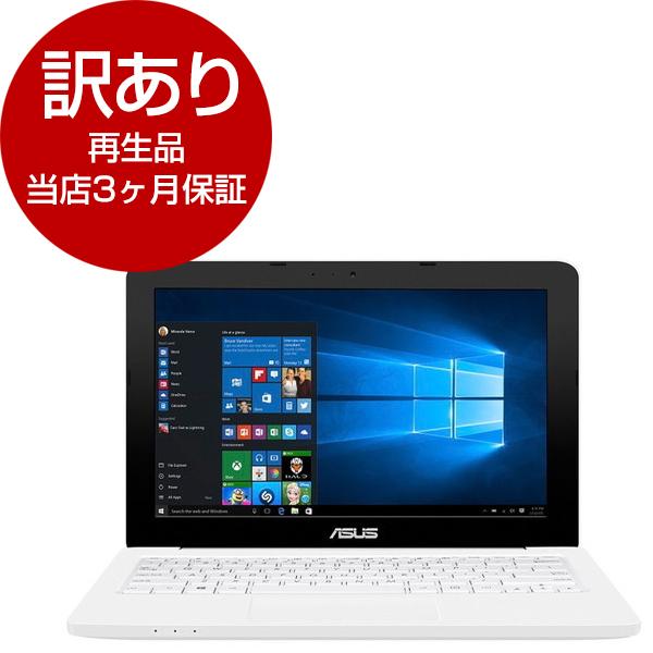 【送料無料】【再生品 当店3ヶ月保証付き】ASUS E202SA-FD0079TS ホワイト VivoBook [ノートパソコン 11.6型液晶 HDD500GB]【アウトレット】