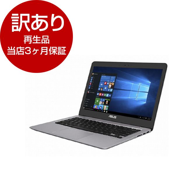 【送料無料】【再生品 当店3ヶ月保証付き】ASUS RX310UA-FC995TS グレー ZenBook [ノートパソコン 13.3型液晶 HDD500GB]【アウトレット】