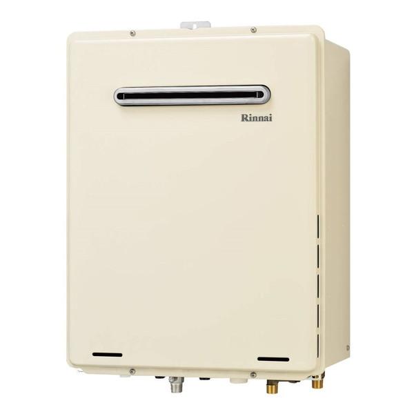 【送料無料】Rinnai RUF-A2005AW(B)-LP [ガスふろ給湯器(プロパンガス用)屋外壁掛・PS設置型 20号フルオート]