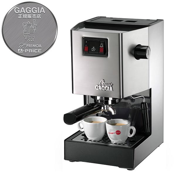【送料無料】Gaggia SIN035 クラシック SIN035 クラシック [エスプレッソマシン], handicraft メルシー:108b7fd6 --- officewill.xsrv.jp
