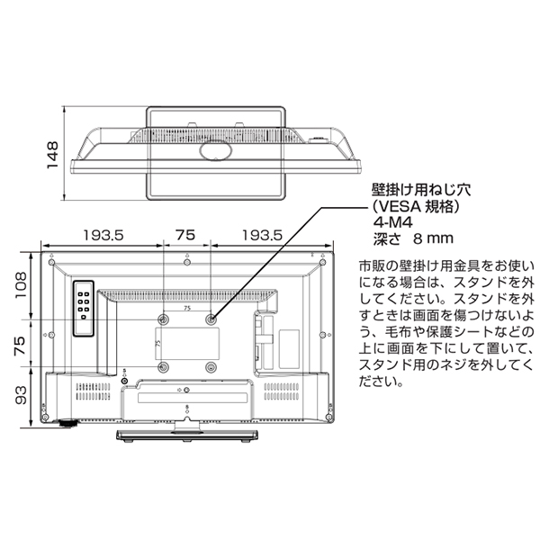 Hisense ハイセンス 19A50 ピアノブラック [19V型地上・BS・110度CSデジタルハイビジョンLED液晶テレビ] 19インチ 一人暮らし 学生 単身 子供 部屋 壁掛け対応 ディスプレイ 店舗 PCモニター 外付けHDD 録画機能 3波 出張 施設 ゲーム サブ 2台目 19型