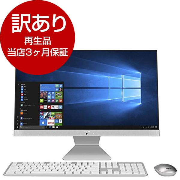 【送料無料】【再生品 当店3ヶ月保証付き】ASUS V241ICGK-I5930MXWHT Vivo AiO [デスクトップパソコン 23.8型ワイド液晶 HDD1TB]【アウトレット】