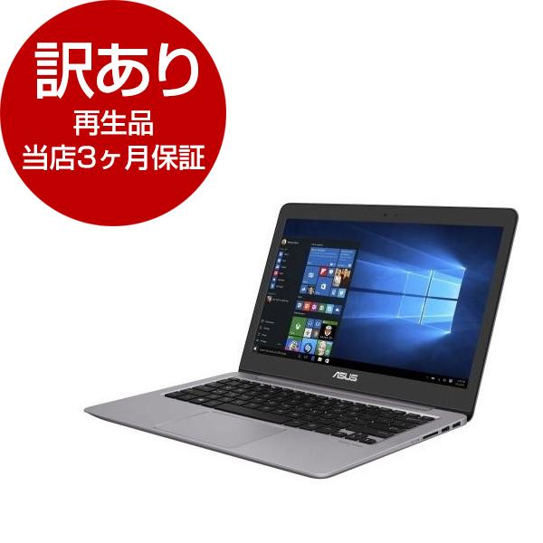 【送料無料】【再生品 当店3ヶ月保証付き】ASUS UX310UQ-7200 ZenBook [ノートパソコン 13.3型ワイド液晶 SSD256GB]【アウトレット】