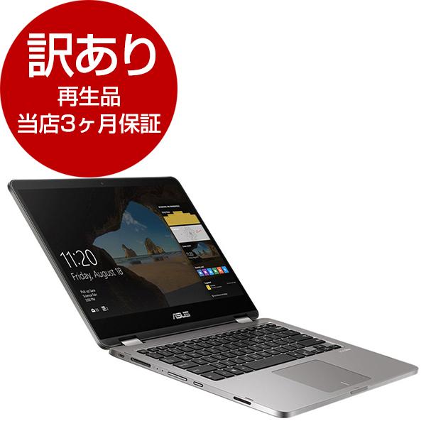 【送料無料】【再生品 当店3ヶ月保証付き】ASUS TP401NA-128GS ライトグレー VivoBook Flip [ノートパソコン 14型ワイド液晶 SSD128GB]【アウトレット】