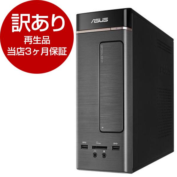 【送料無料】【再生品 当店3ヶ月保証付き】ASUS K20CE-J3060WPS [デスクトップパソコン(モニタ無し) HDD500GB DVDスーパーマルチ]【アウトレット】
