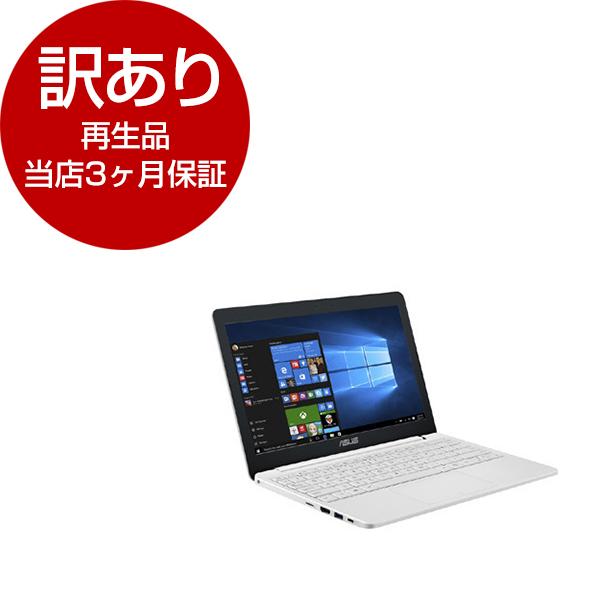 【送料無料】【再生品 当店3ヶ月保証付き】ASUS E203MA-4000W パールホワイト VivoBook E203MA [ノートパソコン 11.6型液晶 eMMC 64GB]【アウトレット】