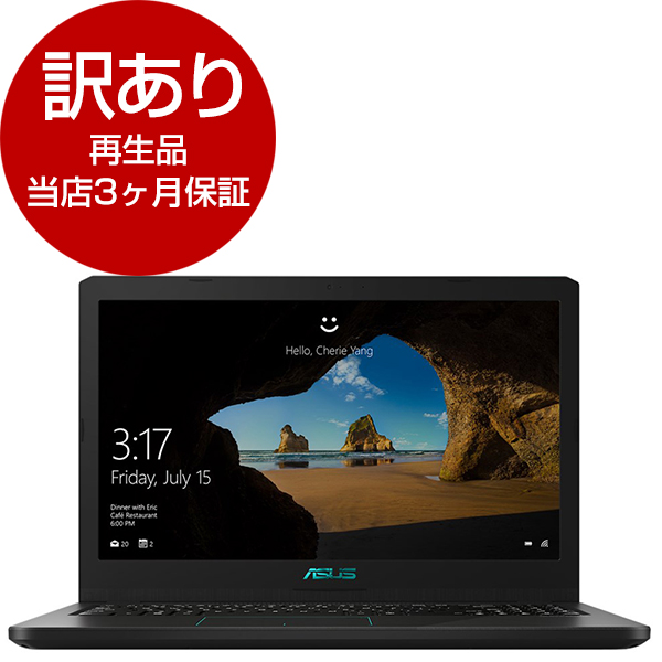 【送料無料】【再生品 当店3ヶ月保証付き】ASUS X570UD-8550 ブラック [4K解像度ノートパソコン(15.6型 HDD1TB/SSD256GB)]【アウトレット】