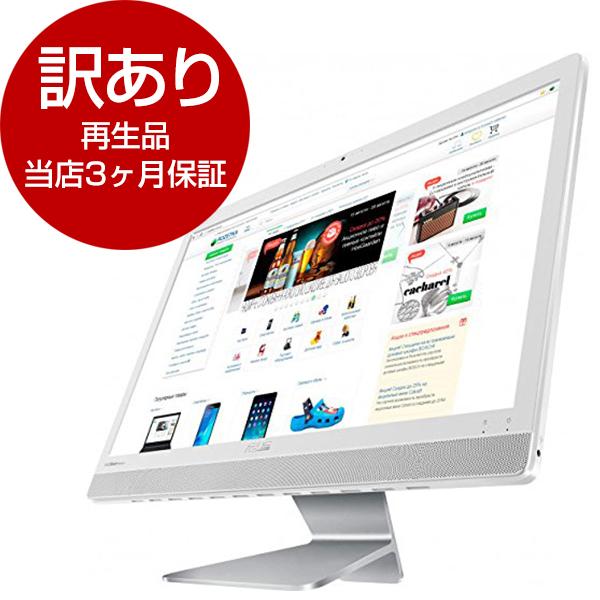 【送料無料】【再生品 当店3ヶ月保証付き】ASUS V221IDUK-WA034T Vivo AiO [デスクトップパソコン 21.5型ワイド液晶 HDD500GB]【アウトレット】