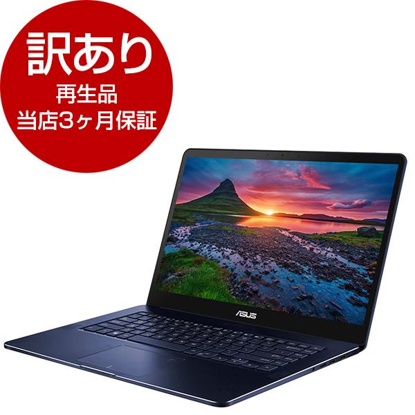 【送料無料】【再生品 当店3ヶ月保証付き】ASUS UX550VD-7300 ロイヤルブルー ZenBook Pro [ノートパソコン 15.6型ワイド液晶 SSD256GB]【アウトレット】