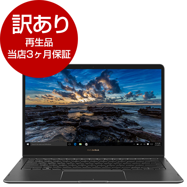【送料無料】【再生品 当店3ヶ月保証付き】ASUS UX370UA-8550 スモーキーグレー ZenBook Flip S [ノートパソコン 13.3型ワイド液晶 SSD512GB]【アウトレット】
