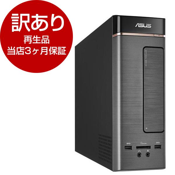 【送料無料】【再生品 当店3ヶ月保証付き】ASUS A20DA-6210 [デスクトップパソコン(モニタ無し) HDD500GB DVDスーパーマルチ]【アウトレット】